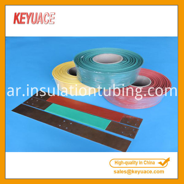 Heat Shrinkable Bus Bar Insulation Sleeving