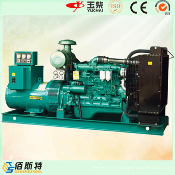Water-Cooled Diesel Engine 312.5kVA250kw Factory Power Generating Set