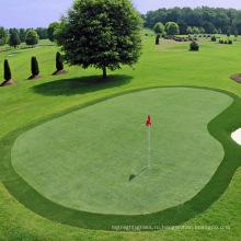Просим дешевого полиэтилена мини-гольф дерна искусственная трава