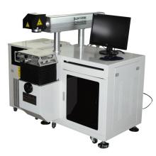 Diode Pump (Side) Series Metal Laser Marking Machines (DPG-50)