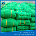 black and green construction safety net