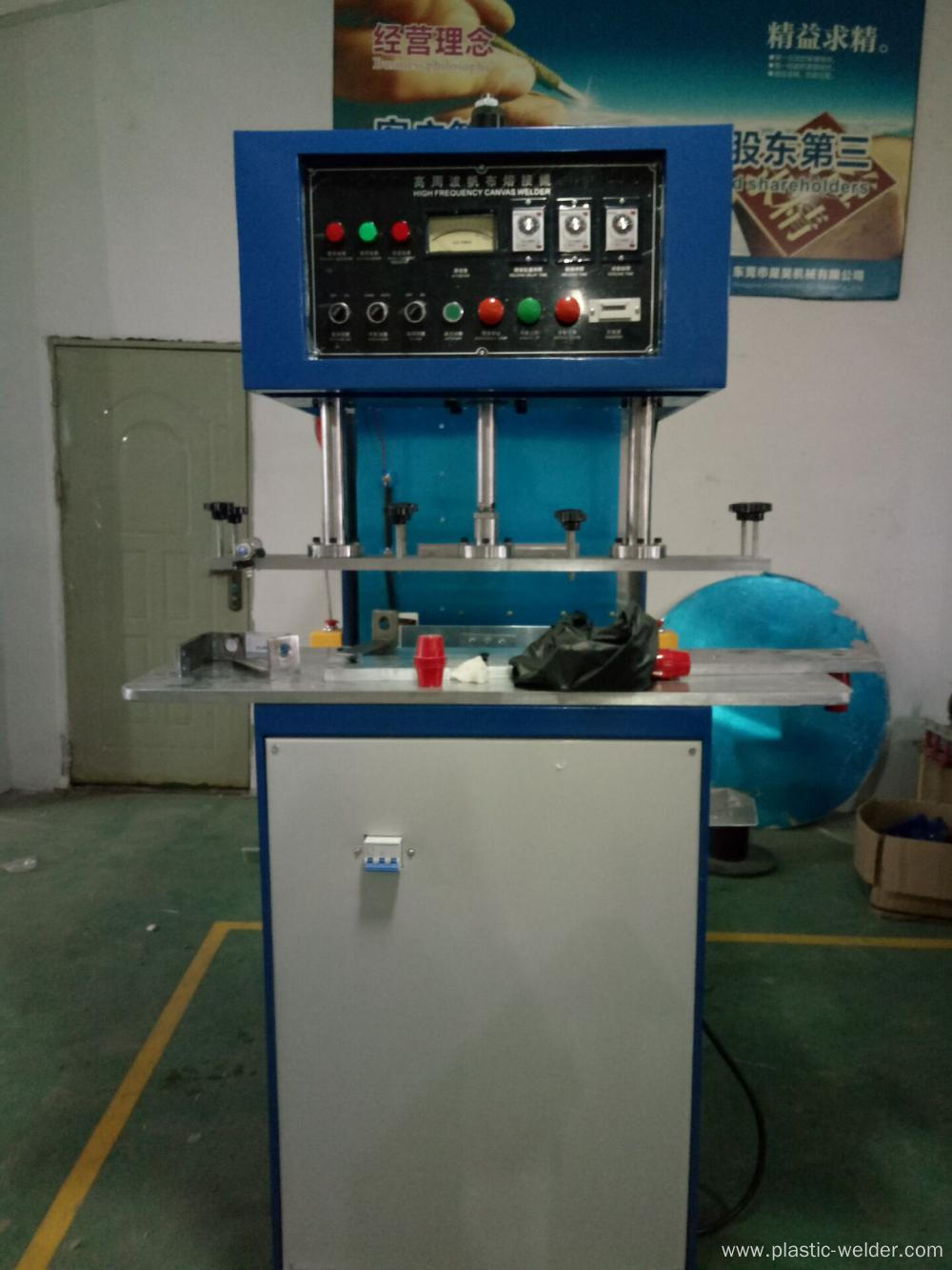 PVC Canvas/Tarpaulin/Advertising Welding machine
