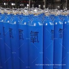 Different Colors High Pressure 150bar/200bar 14kg 10L Seamless Steel Fill Oxygen Gas Cylinder