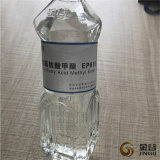 eco friendly plasticizer EFAME replace DOP