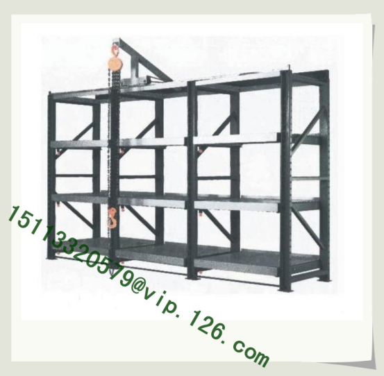1500KG Drawer Type Mold Racks