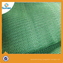 Hight quality farm windbreak net for using life 5 years
