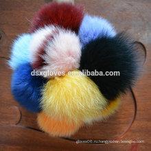 Фокс меховой шарик брелок меховой брелоки 12 цветов брелок