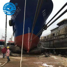 shipyard marine launching boat floating and filling airbag