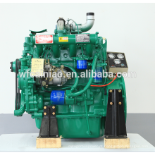 China fornecedor da série 4105 motor diesel refrigerado a água