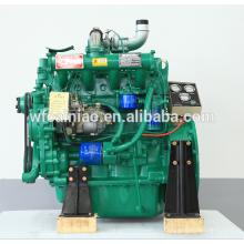 поставщик Китай серия 4105 с водяным охлаждением дизельный двигатель
