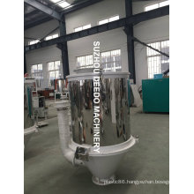 Stainless Hopper Vacuum Plastic Heating Dryer