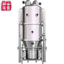 Pharma, Lebensmittel, Chemische Industrie Boiling Drying Equipment