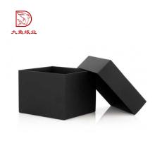 Hot sale China customized size fashion display black paper carton box
