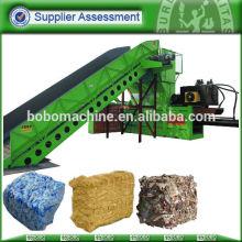 Horizontal press baling machine for waste paper