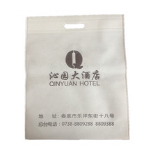 Factory wholesale die-cut ultrasonic non-woven hotel bag