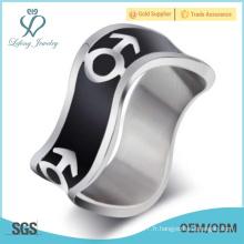 Anneaux de fierté homosexuels masculins et noirs et argentés, anneaux pour couples homosexuels