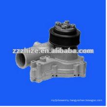top quality yuchai engine parts A3100-1307010B water pump