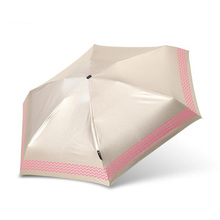 Super light fashion mini 5 fold excellent anti uv sunscreen umbrella