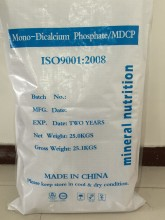 feed additives DCP,MDCOP,MCP,TCP