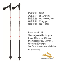 Good Quality for Alpenstock Trekking Poles 85-140cm Anti-Shock Trekking Poles supply to Sao Tome and Principe Suppliers