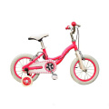 Children Bike for 10 Years Old Kids