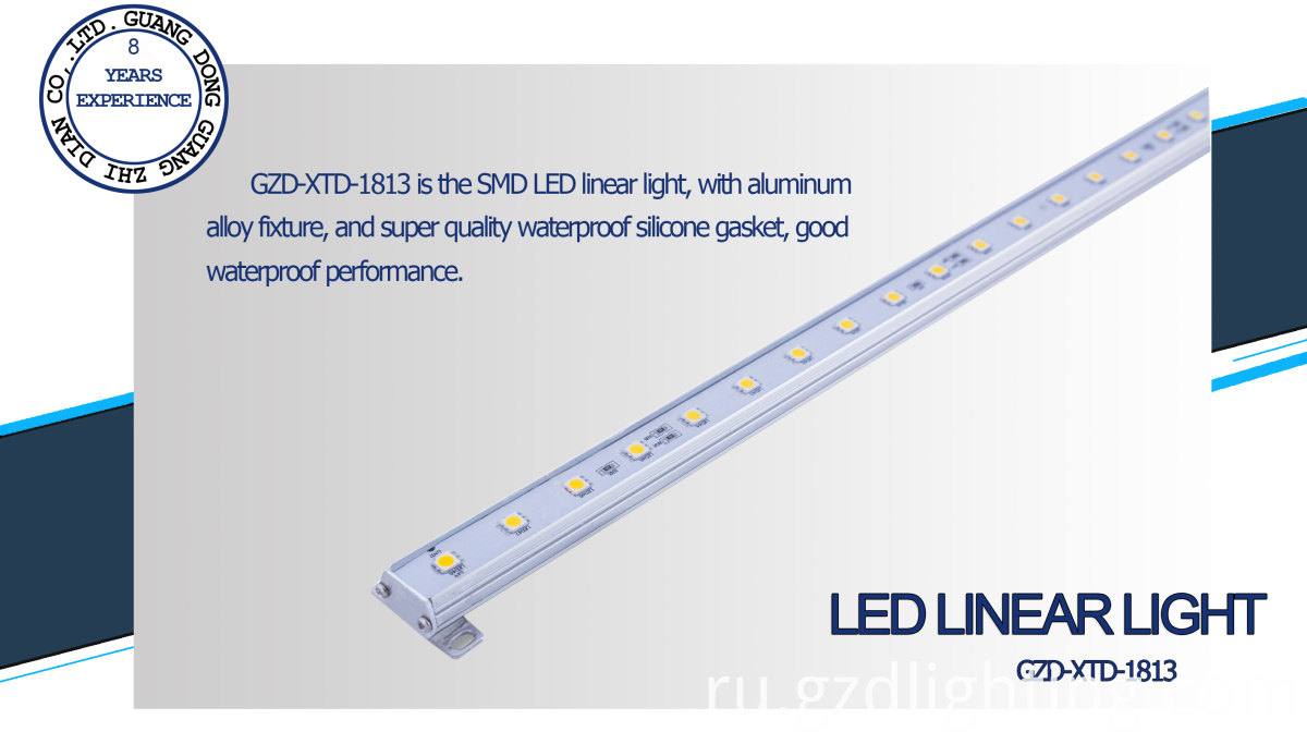 outdoor linear light