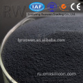 Concrete+Granule+Type+used+Densified+Micro+Silicon+powder