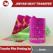 hologram or 3D effect heat transfer film