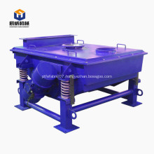 Rotary linear sieve for beans grading machine