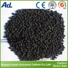1.5mm columnar coal activated carbon for industrial gas mask