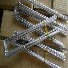 Galvanized Barbed staples U shaped nail