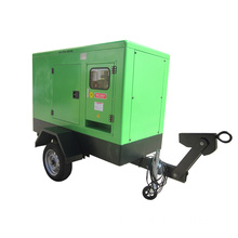 250kva trailer type CUMMINS Diesel Generator Set