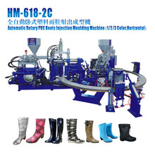 Botas de lluvia de PVC de 2 colores que hacen los precios de la máquina