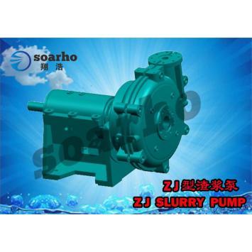 ZJ series High Efficiency Slurry Pump