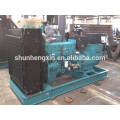 250kw/312.5kva Diesel Generator Get Powered by Cummins Engine (MTAA11-G3)