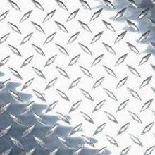decorative aluminium diamond plate sheets