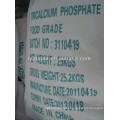Tricalcium Phosphate food /medicine grade Anti-caking agent