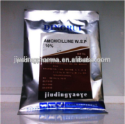 Veterinary antibacterial drugs 20% Amoxycillin for chicken broiler poultry farm
