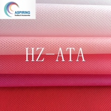 China PP Non Woven Fabric Manufacturer