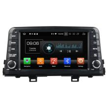 car stereo player for Morning Picanto 2017