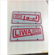 5cm * 10cm 1 color impreso personalizado grabado en relieve pequeñas placas reflectantes del coche