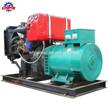 Gerador diesel STC-20 Gerador diesel de 20KW Gerador de energia especial STC-20 gerador de quatro cilindros diesel de cobre completo