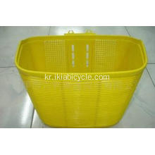 Yellow Color Basket Bicycles Basket