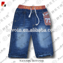 latest boys elastic waistband denim jeans