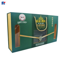 Green book shape tea box