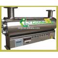 Água esterilizador purificador de água com ro e uv preço