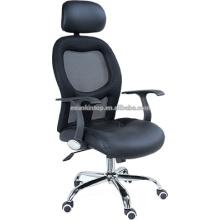 Cadeira giratória de escritório de mochila com apoio de cabeça