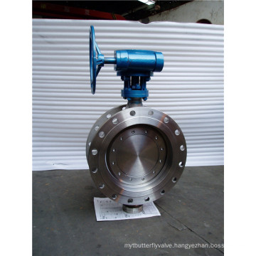 Worm Gear Flanged Butterfly Valve