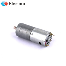 Small size 12v dc 1450 rpm motor with gearbox for sale