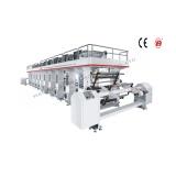 Dbay-B High-Speed 3/5 Motors Comtuterize Gravure Printing Machine